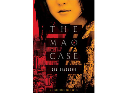 January's Mystery Book Club – The Mao Case